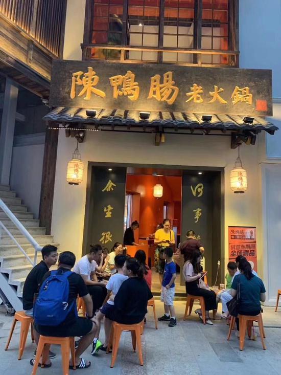 三峡广场再添高颜值网红打卡地 陈鸭肠二店正式亮相